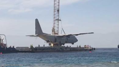 Photo of إغراق طائرة عسكرية أردنية لأغراض سياحية