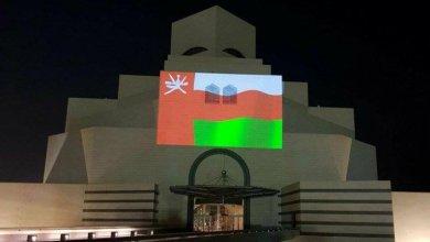 Photo of عُمان في وجدان القطريين… علم السلطنة يزين معالم الدوحة فرحاً بعيدها الوطني