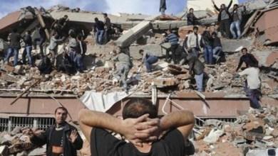 Photo of بالصور.. الزلزال المرعب الذي ضرب العراق وإيران