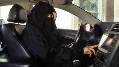 Photo of صحيفة: إعفاء السعوديات من بعض عقوبات المخالفات المرورية