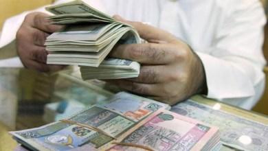Photo of مفاجأة.. الكويت بحاجة إلى 100 مليار دولار!