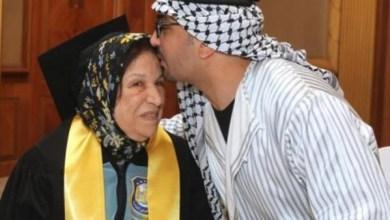Photo of شاهد فرحة تحقيق الحلم بعمر الـ 74.. جدة فلسطينية فعلتها
