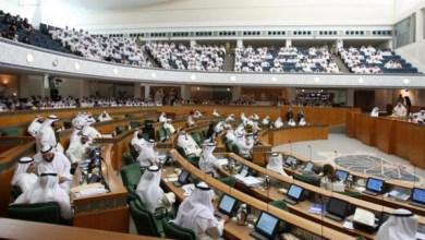 Photo of الكويت.. نواب يحذرون من عودة الوزراء المرفوضين للحكومة