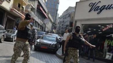 Photo of اختطاف مواطن سعودي بلبنان.. ومليون دولار فدية