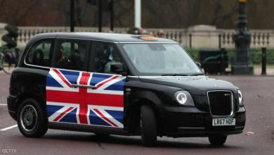 """Photo of """"ألف خطوة إلى الأمام"""" في تاكسي لندن"""