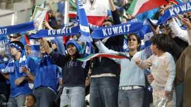 """Photo of رسميا.. """"خليجي 23"""" في الكويت"""
