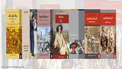 Photo of هيمنة مغربية على جائزة ابن بطوطة لأدب الرحلات