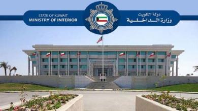 Photo of «الداخلية»: ضبط المتهمين ببث مقطع فيديو يسيء لمقام سمو ولي العهد
