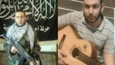 Photo of قصة شاب مغربي من الموسيقى إلى سلاح داعش