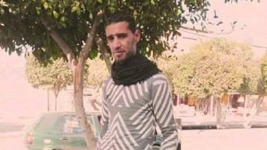 Photo of صاحب هذا الفيديو هو أول قتيل رفضاً للقدس عاصمة لإسرائيل
