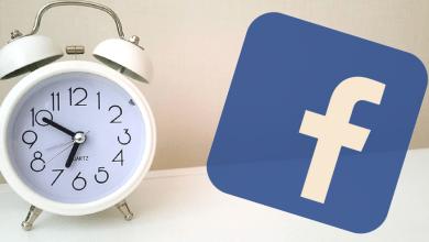 Photo of أخيرا.. فيسبوك تطلق ميزة جديدة طال انتظارها