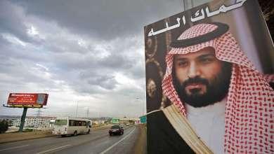 Photo of من يسعى لتشويه سمعة ولي العهد في السعودية؟