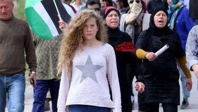 Photo of محكمة عسكرية إسرائيلية تمدد اعتقال الطفلة الفلسطينية عهد