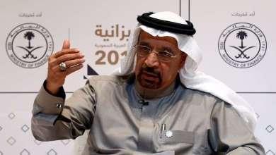 Photo of السعودية تتجه لتصبح أحد أكبر دول الفوسفات في العالم