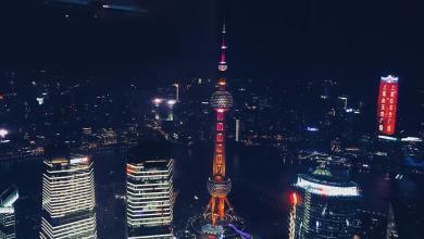 "Photo of ماهو ""مرض المدينة الكبيرة"" وكيف ستواجهه شنغهاي ؟"