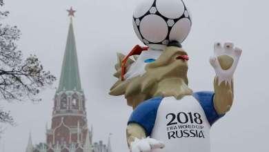 """Photo of """"فيزا"""" تعلن عن خدماتها للمشجعين في كأس العالم"""