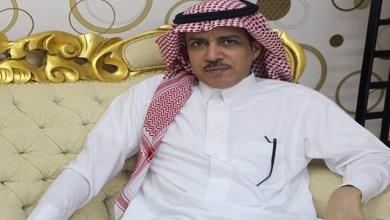 Photo of السعودية تعتقل كاتبا تحدث عن الفساد بالديوان الملكي