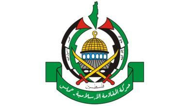 Photo of مقتل ناشط في «حماس» إثر انهيار نفق بقطاع غزة