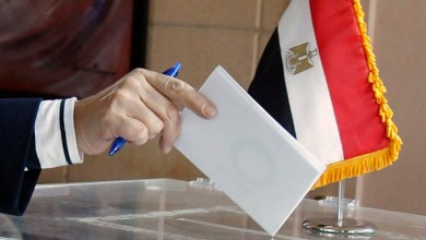 Photo of مصر تعلن موعد انتخابات الرئاسة
