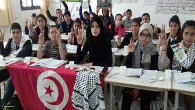 Photo of تجريم الفصل بين الجنسين في المدارس يثير جدلا في تونس