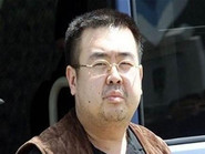 Photo of شاهد قاتلتي أخي زعيم كوريا الشمالية بغاز الأعصاب!