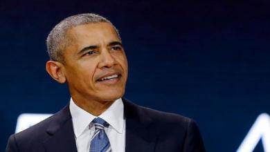 Photo of هذه هي الهدايا التي تلقاها أوباما نهاية ولايته
