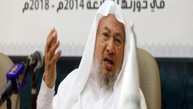 """Photo of """"حقوق الإنسان"""" القطرية تأسف لحكم المؤبد على القرضاوي"""
