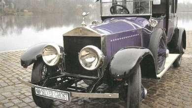 Photo of عرض سيارة إمبراطور روسيا للبيع على الإنترنت!