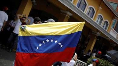 Photo of فنزويلا تصدر عملتها الرقمية قريبا