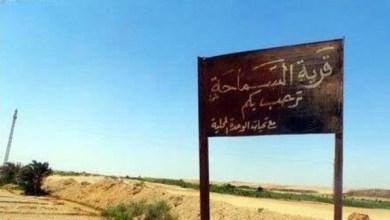 Photo of السماحة.. قرية مصرية للنساء فقط وممنوع دخول الرجال!