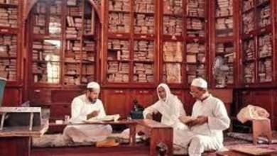 Photo of تعرف على أشهر مكتبة وقفية بالمدينة المنورة