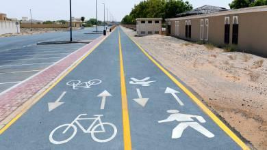 """Photo of """"طرق دبي"""" تفتتح مسارات للدراجات الهوائية في 3 مناطق سكنية فبراير المقبل"""