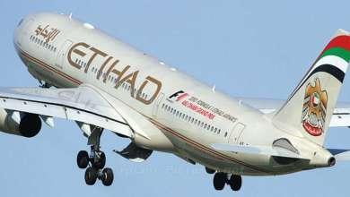 Photo of الاتحاد للطيران تقدّم أسعاراً خاصة للسفر