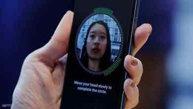 "Photo of اكتشاف ""ثغرة عنصرية"" بتكنولوجيا التعرف على الوجوه"