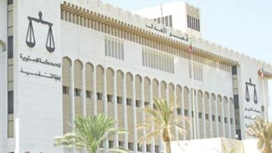 Photo of حبس الفهد والعلي والعتيقي والداود والحجرف والهارون 3 سنوات بتهم…