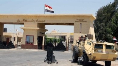 Photo of أسباب أمنية وراء إغلاق مصر المفاجئ لمعبر رفح