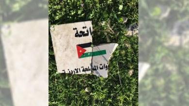 Photo of مستوطنون يعتدون على قبر جندي أردني في القدس المحتلة