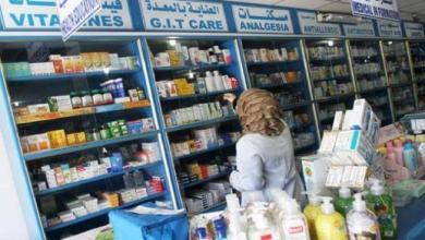 Photo of عراقيون يشترون أدوية ممنوعة عبر مواقع التواصل الاجتماعي
