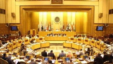 Photo of قطر تشارك في أعمال الجلسة العامة للبرلمان العربي