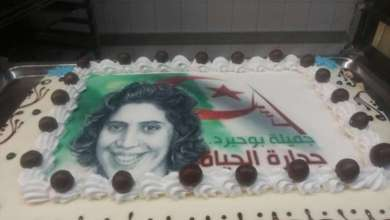 Photo of استقبال مصري حاشد للمناضلة الجزائرية جميلة بوحيرد