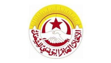 Photo of تونس.. الاتحاد العام للشغل يطالب بتعديل وزاري