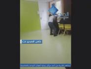 Photo of فيديو.. تعذيب أطفال مصابين بالتوحد يصدم التونسيين