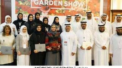 Photo of الإمارات تحصد جائزة أفضل جناح في معرض البحرين الدولي للحدائق