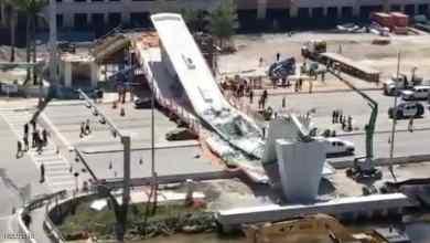 "Photo of مهندس يكشف مفاجأة بشأن ""جسر فلوريدا"" القاتل"