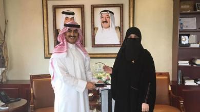 Photo of تكريم طبيبة كويتية أحرزت المركز الأول على أطباء الزمالة في مستشفى سعودي