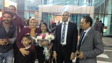Photo of مصر تعيد سيدة مسنة اختفت 30 عاما في لبنان..