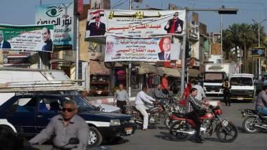 Photo of إجراءات أمنية مشددة في مصر استعدادا للانتخابات الرئاسية