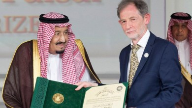 Photo of الملك سلمان يرعى حفل تسليم جائزة الملك فيصل العالمية