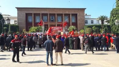 Photo of المغرب يتجه للإبقاء على تقاعد النواب رغم مطالب بإلغائه