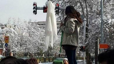 Photo of أربعاء أبيض في إيران.. نساء ينتفضن وحجاب يرفرف
